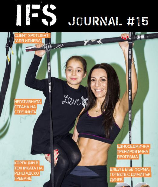 Journal-15