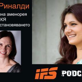 IFS Podcast #12: Nicola Rinaldi, PhD – Hypothalamic Amenorrhea, PCOS and The Path To Recovery