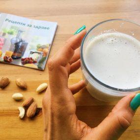 Как да си направим истинско бадемово мляко за 5 минути