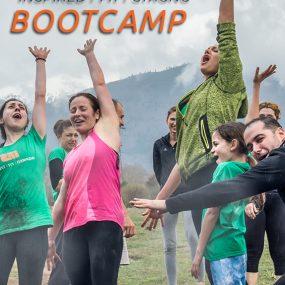 IFS Bootcamp, 2-5 март – звездовищно приключение до Банско