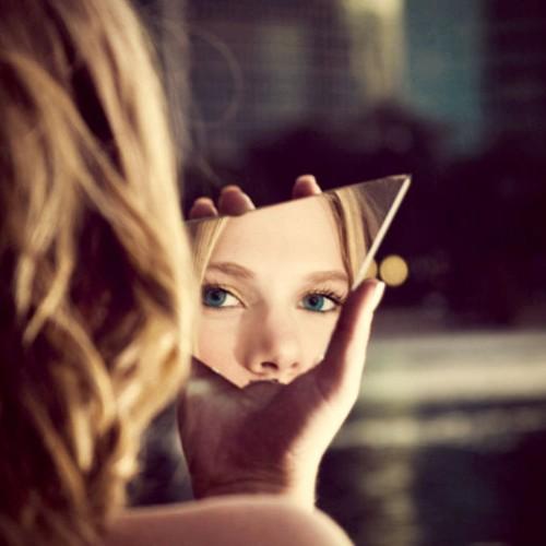 За да промениш себе си, приеми своето несъвършенство