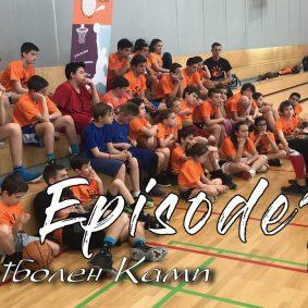 С колело до IFS| Баскетболен камп|Вдъхновение за тренировки|Влог 13