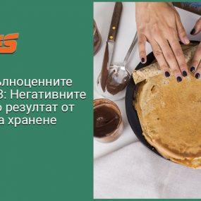 Анна и непълноценните диети – Част 3: Негативните емоции като резултат от начина на хранене